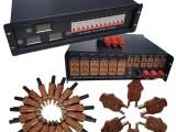 12路电源直通箱灯光音响LED屏配电柜 9路电源盒 优惠价格