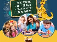 幼儿英语少儿英语儿童英语培训外教主题社邀你来体验