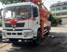 30米泵车出姐价格低