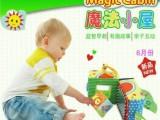 Happy Monkey婴儿玩具毛绒玩具早教积木益智玩具