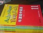 牛津高中英语课本全都有光盘辅导书总复习教参折价处理