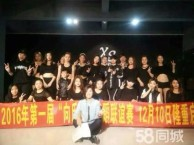 福永附近哪里有专业爵士舞健身培训尽在向氏舞蹈