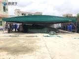武汉专业生产 移动伸缩蓬 折叠雨蓬 户外雨蓬 户外停车篷
