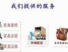 包头市袋鼠搬家有限公司【专业拆装家具、办公家具】