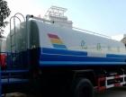 转让 洒水车3到25吨环卫水车全国代送