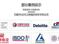 中国优秀翻译服务机构-天译时代