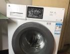 1500甩卖9层新8公斤小天鹅滚筒洗衣机