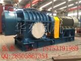 电厂HDSR200罗茨风机 脱硫氧化风机价格