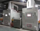 佛山液体式喷砂机生产厂家,价格实惠性能可靠