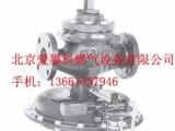 美国费希尔1098型燃气调压器/DN50铸钢减压阀
