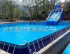 移动水上乐园 支架游泳池 充气游泳池 水池
