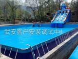 移動水上樂園 支架游泳池 充氣游泳池 水池