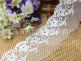 新款蕾丝刺绣花边 单边精致棉线网布花边 宽约5cm 型号w588
