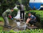 泉州本地人 专业钻孔 下水道疏通 优惠多多