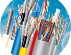 信宜高压电缆回收废旧电线电缆回收