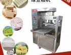 河南绿豆糕成型机价格全自动绿豆糕机