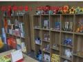 成都小本开店小学托管班加盟 家用电器5-10万元