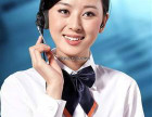 欢迎访问一淄博春兰空调(各中心)售后服务维修官方网站电话