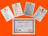 公司注册注销,验资审计,许可证代办,商标注册服务