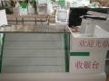 威海定做烟柜厂家酒柜烟收银台烟转角柜超市烟酒柜货架柜礼品柜