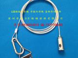 专业灯具吊绳 吊线 灯饰吊绳 面板灯安装