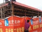上海宝山区房屋改造 宝山区演场馆装修