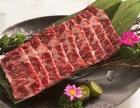 正宗韩式烤肉加盟/硅卡咕火山韩式烤肉加盟电话多少