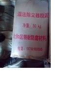 兴城脱硫塔内衬防腐耐磨胶泥