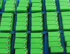 锂电池组装加盟方法