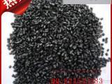 专业生产PPE黑色防火插线板专业改性料