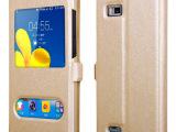 热销联想A788T手机套 智能手机皮套 手机保护套 手机壳直销批