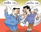 在广州买房,家里不同意,怎么退回定金?