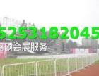 东营护栏出租,活动围栏租赁,铁马出租