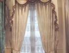 重慶大渡口哪里可以做窗簾定制電話