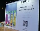 北京无味写真布5米大幅背景板制作搭建