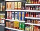 利客超市 利客超市诚邀加盟