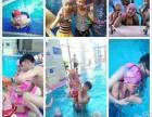 游泳班招生包教包会