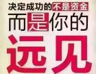 2016年沈阳成人高考火热报名中 国家承认,学信网查询