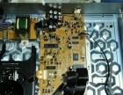 日本原装发烧进口先锋PD-6050CD机