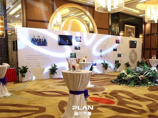武汉活动策划公司 普兰传播