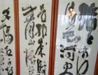 吕榜言中国榜书法艺术家