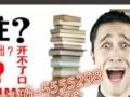 英语口语培训班、廊坊英语小语种面授培训班