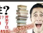 英語口語培訓班、廊坊英語小語種面授培訓班