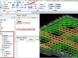 广联达算量软件GTJ2021土建钢筋安装带加密锁狗