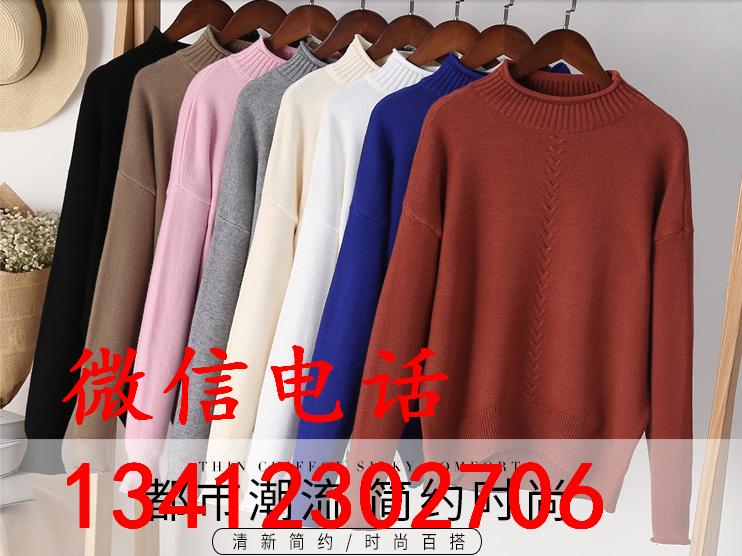 现货库存女式韩版毛衣 便宜外贸尾货清仓急处理 女装毛衣批发