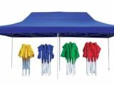 户外帐篷批发-遮阳棚厂家-四角帐篷批发销售