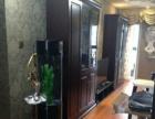 奥体奥体新城丹枫 5室2厅212平米 豪华装修 面议