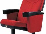 電影院椅子定制 高檔禮堂椅廠家批發