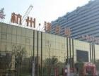 杭州港龙城,地铁无缝对接实力品牌入驻