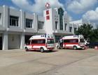 救护车出租监护ICU跨省护送重症病人转院120急救车租用